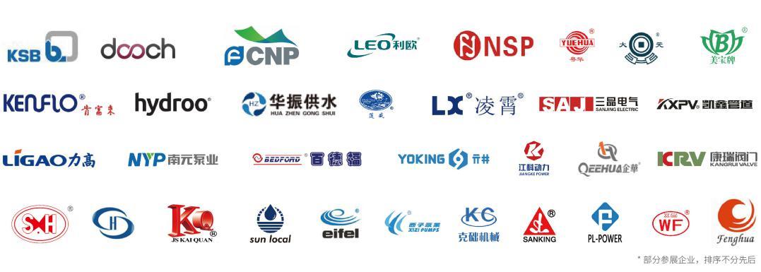 第五届广东国际泵管阀展览会即将举办,完成预登记可免费参观