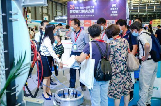 不忘初心 砥砺前行 cippe2020石油石化展8月26日盛大开幕