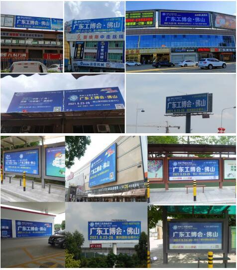 高速、产业园户外广告