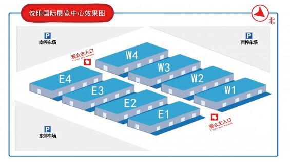 2021年第二十三届中国东北国际泵阀、管道、清洁设备机电展览会