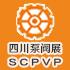2021中国四川泵、阀、管道及流体工业展览会/