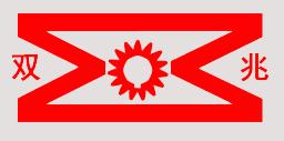 上海双兆传动设备有限公司