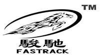 宁波骏驰密封材料有限公司(销售部)