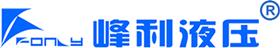 徐州市峰利液压机械有限公司