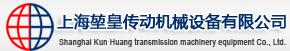 上海�一蚀�动机械设备有限公司