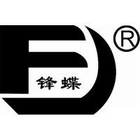 郑州阀门厂