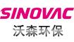 上海沃森环保股份有限公司