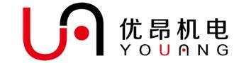上海优昂机电有限公司销售部