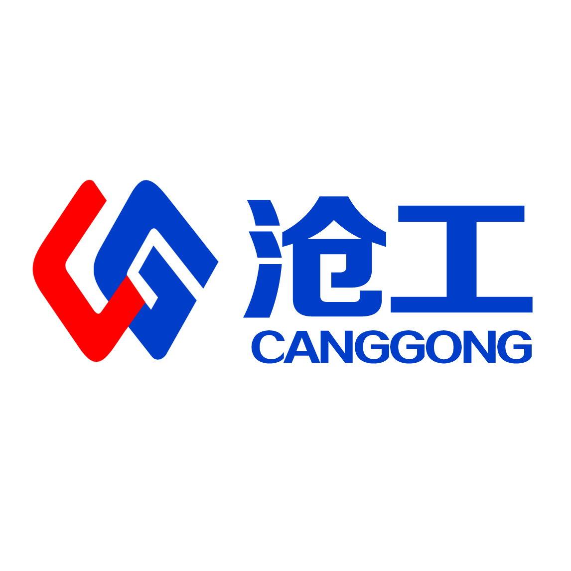 河北沧工管件制造有限公司