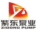 河北紫东泵业有限公司