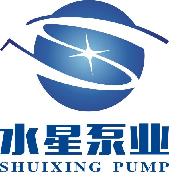 浙江水星泵业有限公司
