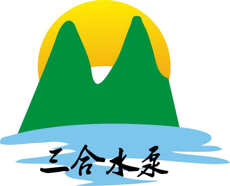 天津三合水泵有限公司