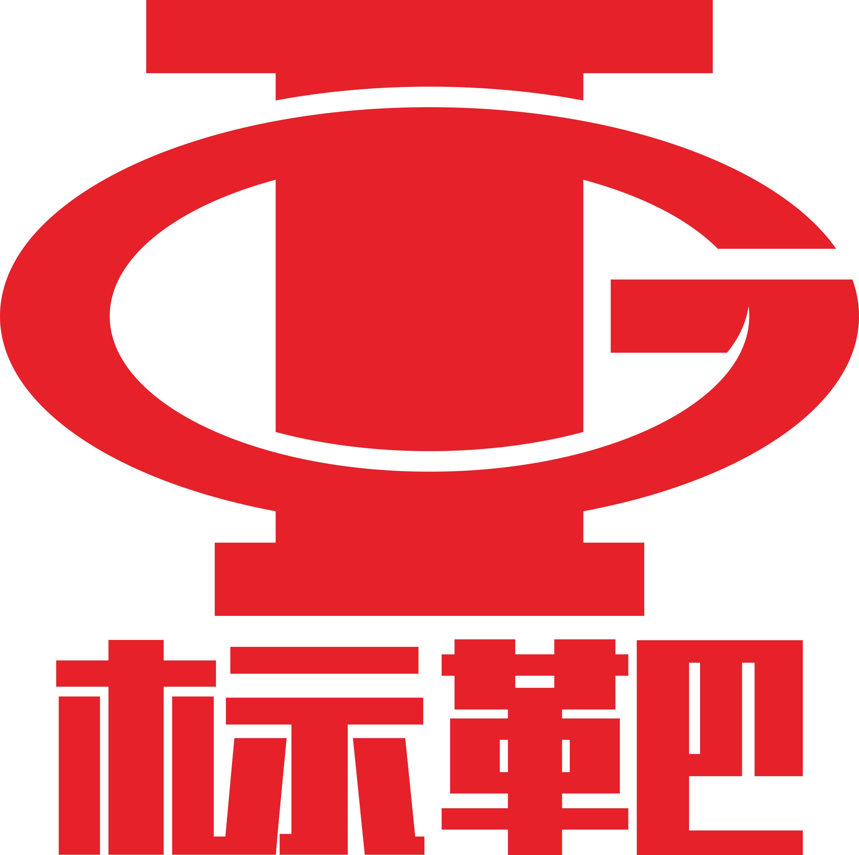 浙江标靶泵业有限公司