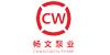 上海畅文泵阀制造有限公司_隔膜泵