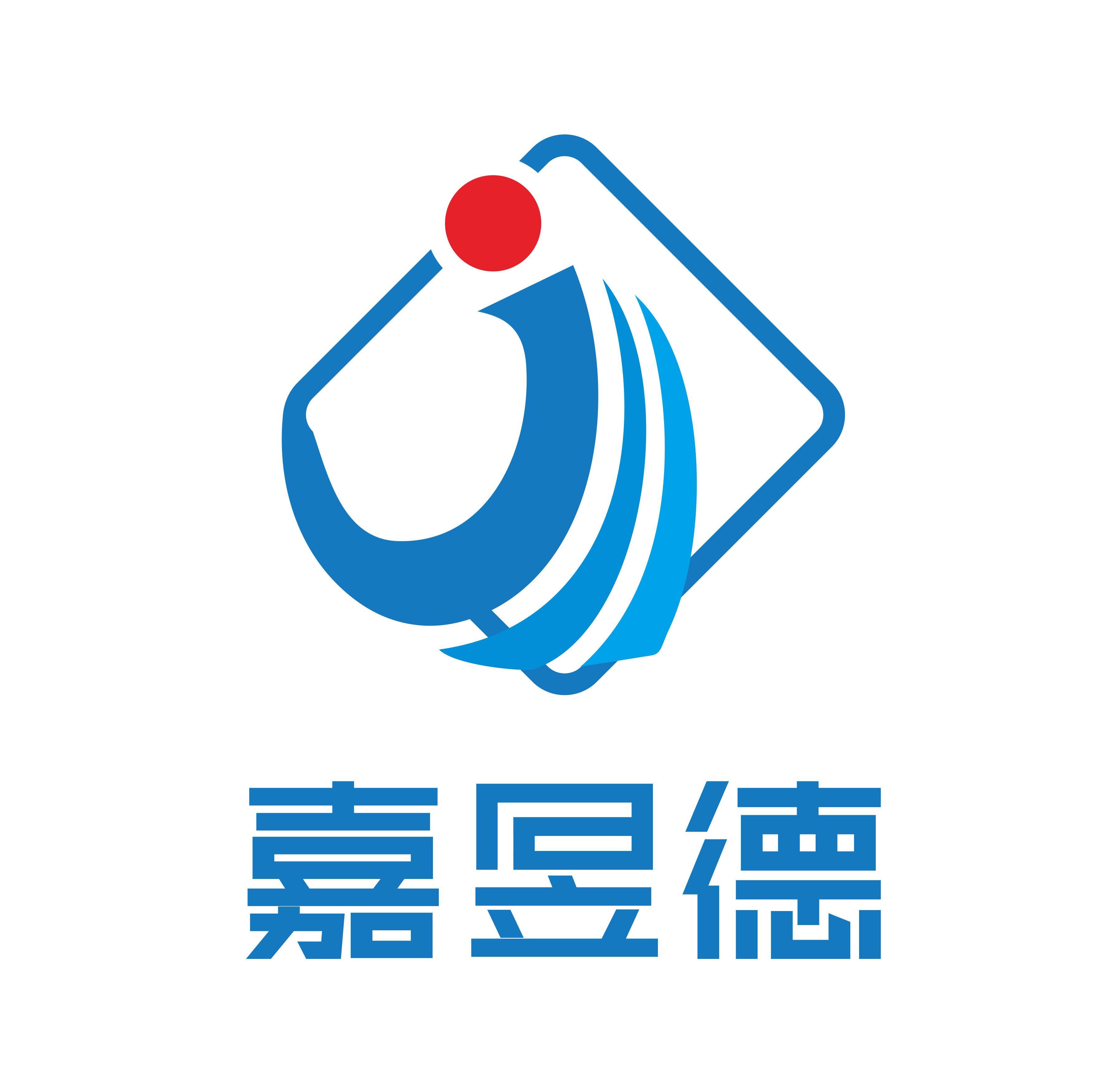 东莞市嘉昱德贸易有限公司