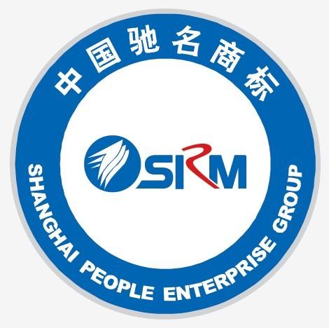 上海人民企业集团水泵有限公司西安分公司