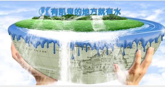 上海凯泉泵业(集团)有限公司