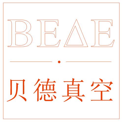 深圳贝德机械有限公司