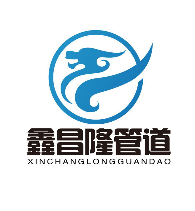 河南鑫昌隆管道设备有限公司